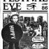 festival-eye-1986-front-cover