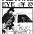festival-eye-1987-front-cover
