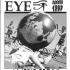festival-eye-1997-front-cover
